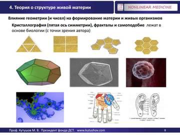 http://sd.uploads.ru/t/RCuUi.jpg