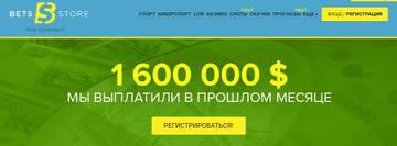 http://sd.uploads.ru/t/RDIvs.jpg