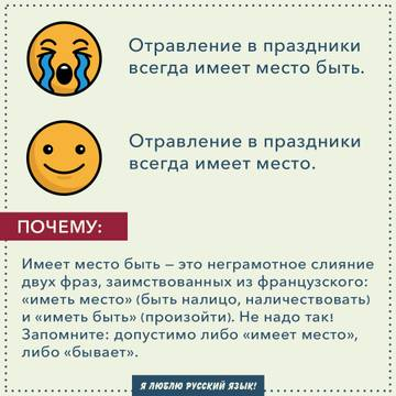 http://sd.uploads.ru/t/RDMJc.jpg