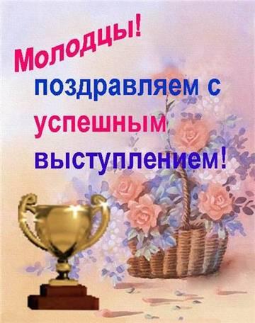 http://sd.uploads.ru/t/RI91Z.jpg