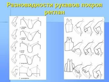 http://sd.uploads.ru/t/RIrJv.jpg