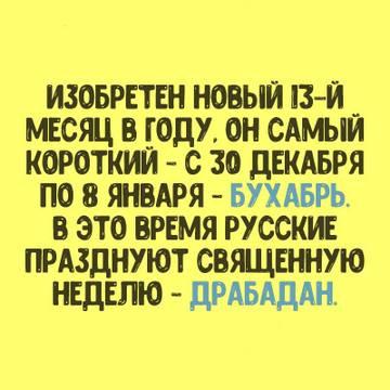 http://sd.uploads.ru/t/RKUhM.jpg
