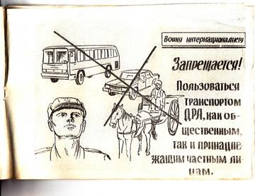 http://sd.uploads.ru/t/RKdW2.jpg