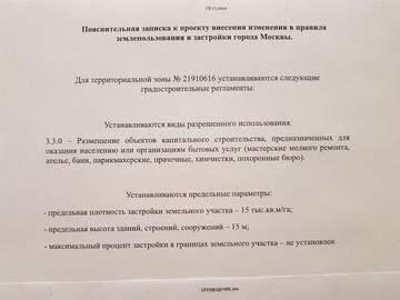 http://sd.uploads.ru/t/RLCNk.jpg