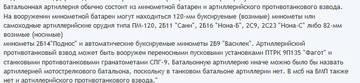 http://sd.uploads.ru/t/RN92K.jpg