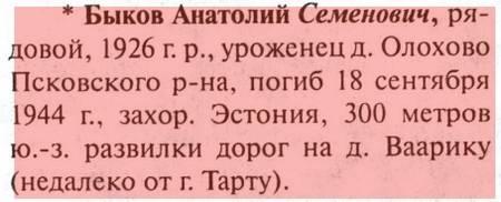 http://sd.uploads.ru/t/RPCpM.jpg