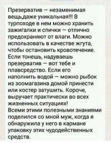 http://sd.uploads.ru/t/RWQ00.jpg
