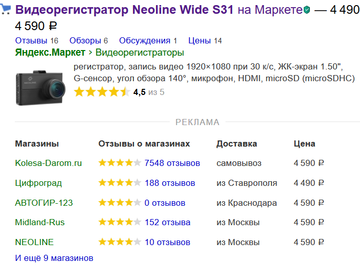 http://sd.uploads.ru/t/RWeo8.png