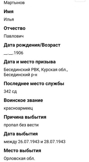 http://sd.uploads.ru/t/RXYfI.jpg