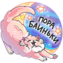 http://sd.uploads.ru/t/RXrMP.png
