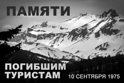 http://sd.uploads.ru/t/RZX5L.jpg