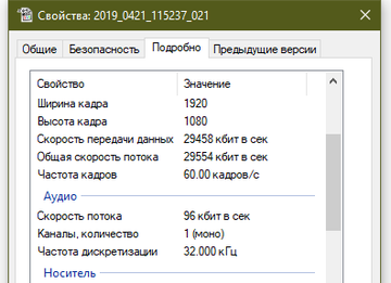 http://sd.uploads.ru/t/RcBKr.png