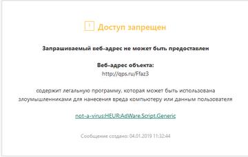 http://sd.uploads.ru/t/RdiUu.png