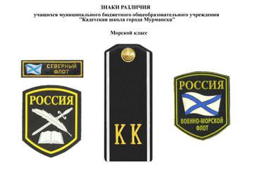 http://sd.uploads.ru/t/Ril9U.jpg