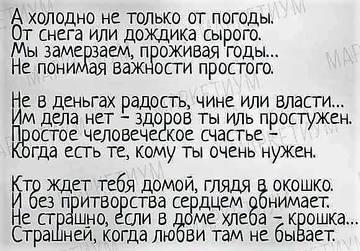 http://sd.uploads.ru/t/RjSzI.jpg