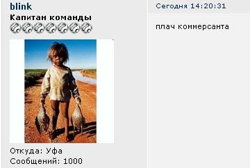 http://sd.uploads.ru/t/RmU4p.jpg