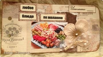 http://sd.uploads.ru/t/RpcKd.jpg