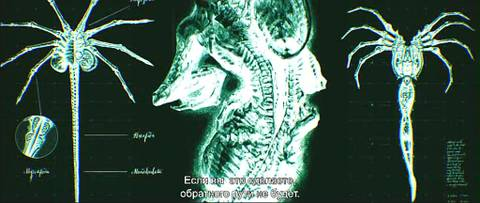 """""""Прометей"""" + «Чужой: Завет» Alien: Covenant"""