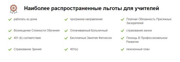 http://sd.uploads.ru/t/S18Mn.png