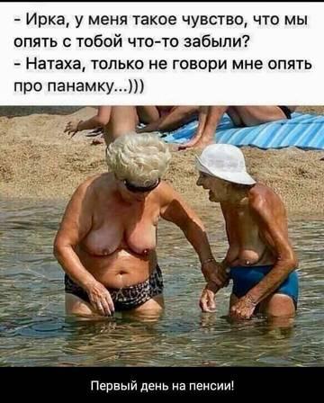 http://sd.uploads.ru/t/S5jHh.jpg