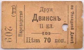 http://sd.uploads.ru/t/S5vb2.jpg