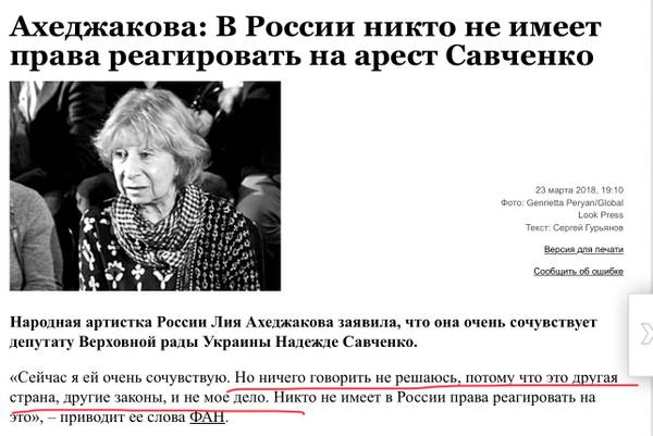 http://sd.uploads.ru/t/S65pd.jpg