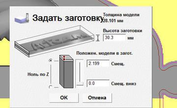 http://sd.uploads.ru/t/S7W1U.jpg