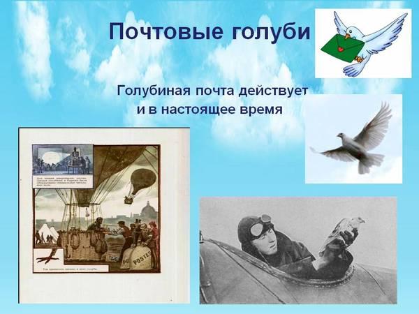 http://sd.uploads.ru/t/SB6RP.jpg