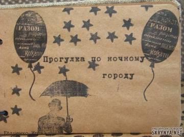 http://sd.uploads.ru/t/SBCGe.jpg