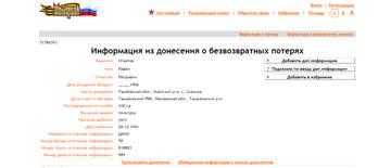 http://sd.uploads.ru/t/SBqX4.jpg