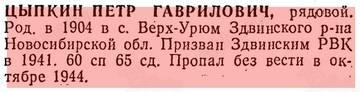 http://sd.uploads.ru/t/SEywf.jpg