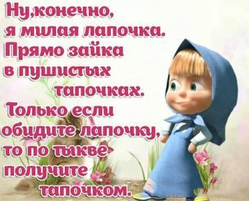 http://sd.uploads.ru/t/SFOYr.jpg