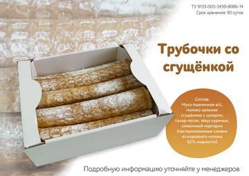 http://sd.uploads.ru/t/SFhAn.jpg