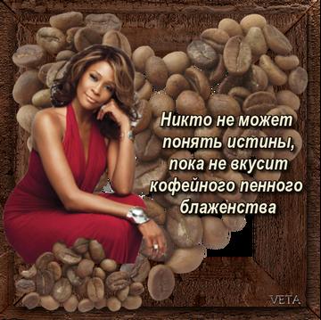 http://sd.uploads.ru/t/SIoe0.png