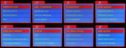 http://sd.uploads.ru/t/SJelv.jpg
