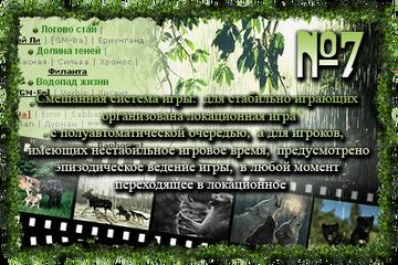 http://sd.uploads.ru/t/SRl3i.png