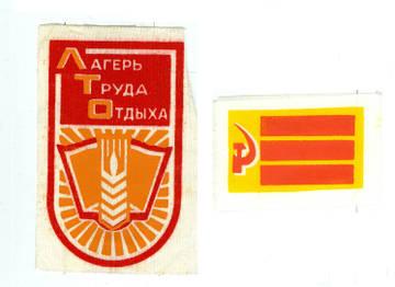 http://sd.uploads.ru/t/STEBh.jpg