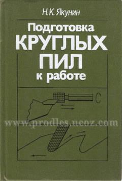 http://sd.uploads.ru/t/SVhqj.jpg