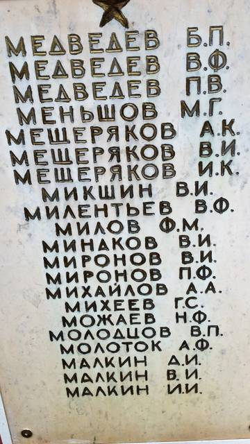 http://sd.uploads.ru/t/SXKM1.jpg