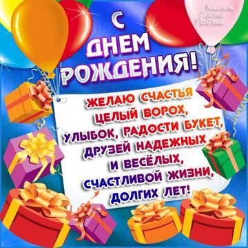 http://sd.uploads.ru/t/SXvd3.jpg