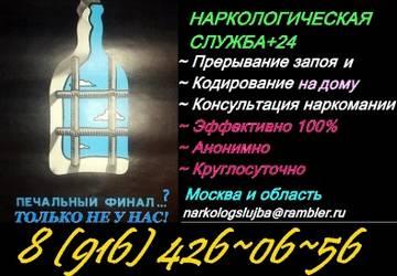 http://sd.uploads.ru/t/SacTC.jpg