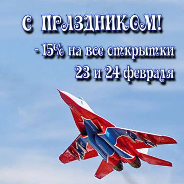 http://sd.uploads.ru/t/ScWuk.jpg