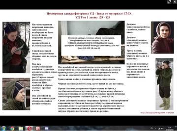 http://sd.uploads.ru/t/ScZEk.jpg