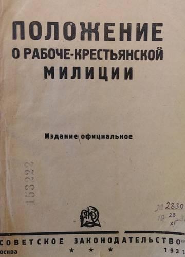 http://sd.uploads.ru/t/ScjLv.jpg