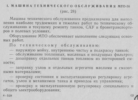 http://sd.uploads.ru/t/Sd4lA.jpg