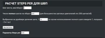 http://sd.uploads.ru/t/SetAy.png