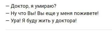 http://sd.uploads.ru/t/Sf6wg.jpg