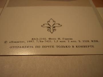 http://sd.uploads.ru/t/SiCOZ.jpg
