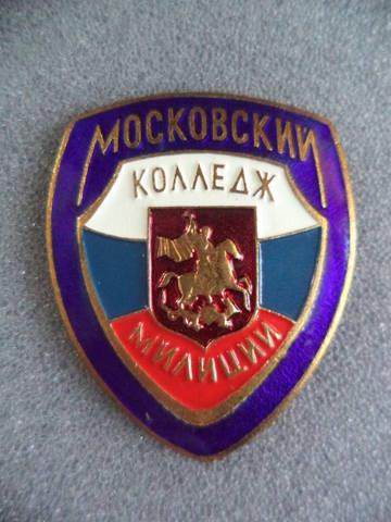 http://sd.uploads.ru/t/SilkJ.jpg