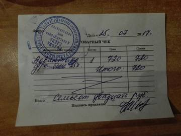 http://sd.uploads.ru/t/SjsTF.jpg
